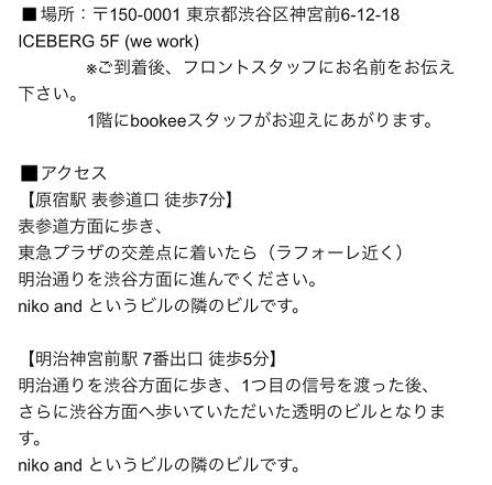 f:id:yurara77:20180909150211p:plain