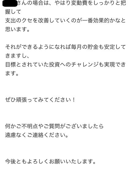 f:id:yurara77:20180909153958p:plain