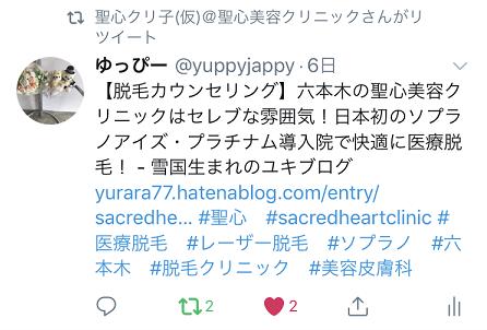 f:id:yurara77:20180910205604p:plain