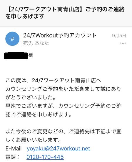 f:id:yurara77:20180910213405p:plain