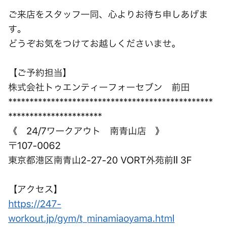 f:id:yurara77:20180910213414p:plain