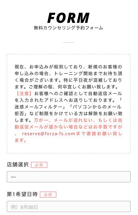 f:id:yurara77:20180910214120p:plain