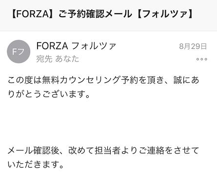 f:id:yurara77:20180910214137p:plain