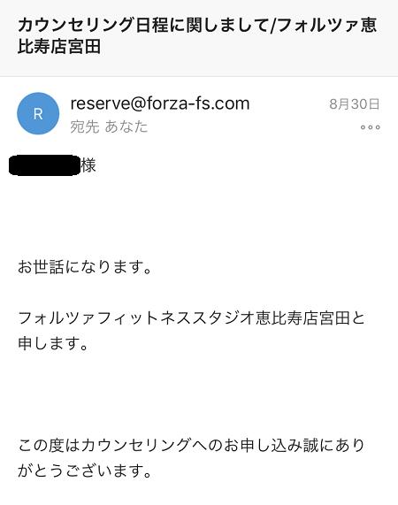 f:id:yurara77:20180910214146p:plain