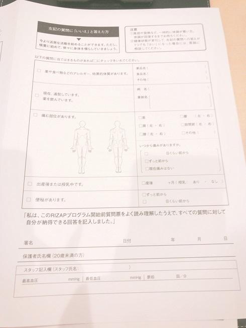 f:id:yurara77:20180911203933j:plain