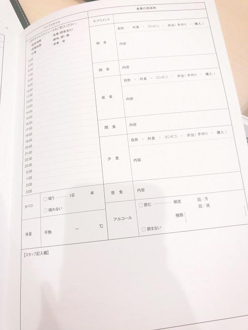 f:id:yurara77:20180911204003j:plain