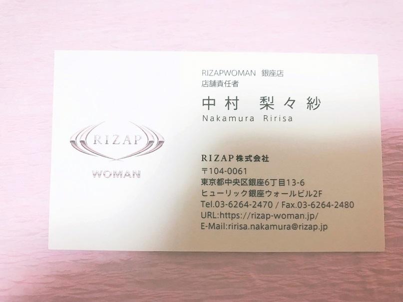 f:id:yurara77:20180911204907j:plain