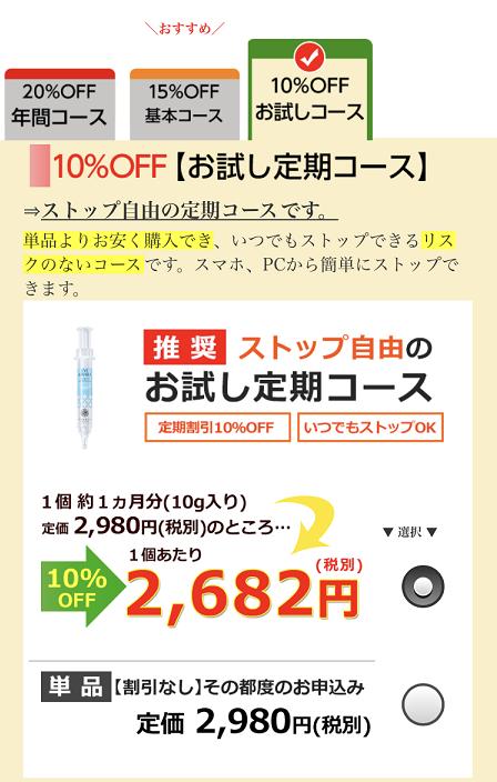 f:id:yurara77:20180914002850p:plain