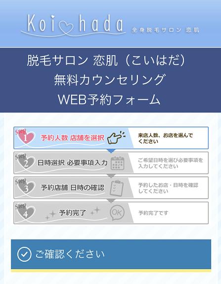f:id:yurara77:20180917110900p:plain
