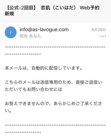 f:id:yurara77:20180917110916p:plain