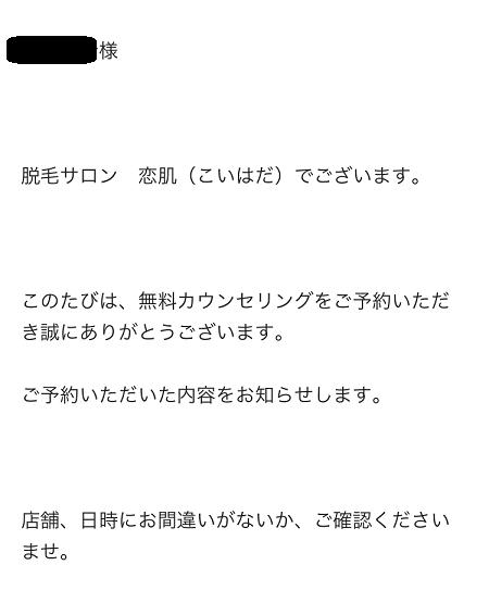 f:id:yurara77:20180917110925p:plain