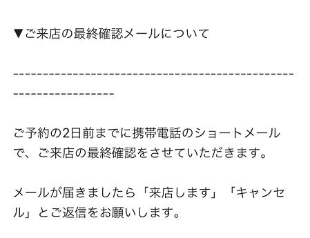 f:id:yurara77:20180917110941p:plain