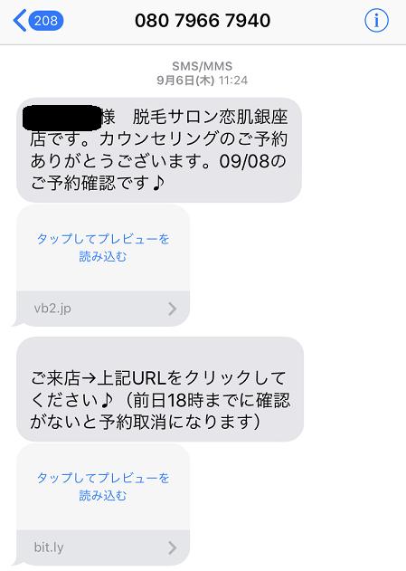 f:id:yurara77:20180917111018p:plain