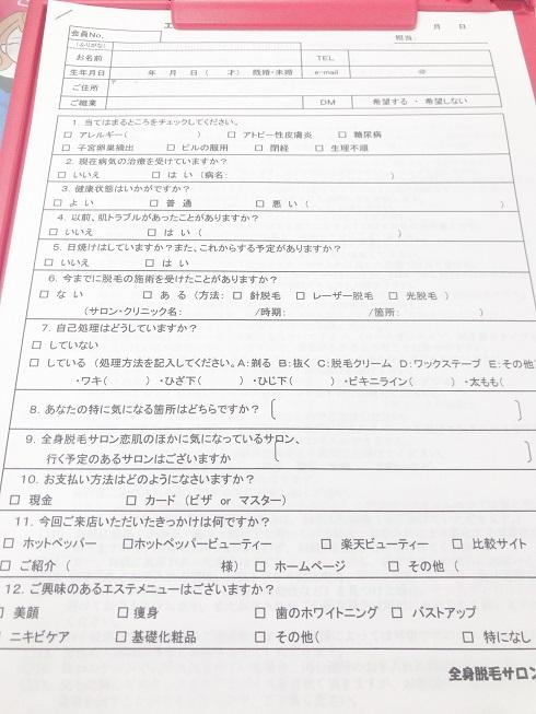 f:id:yurara77:20180917112154j:plain