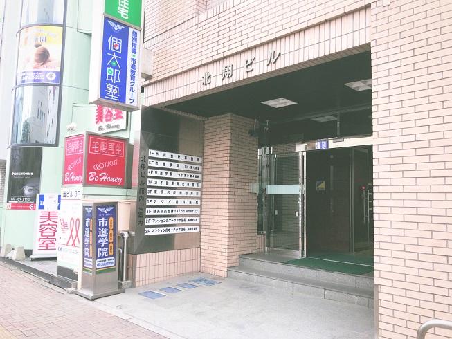 f:id:yurara77:20180917140021j:plain