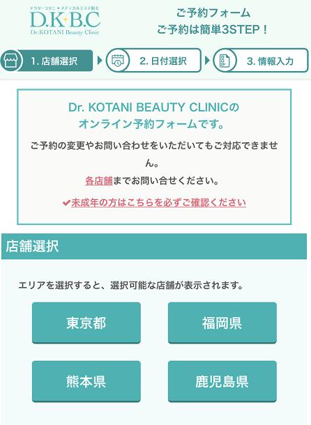 f:id:yurara77:20180922125612p:plain