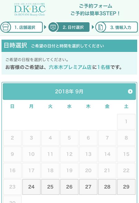f:id:yurara77:20180922125633p:plain