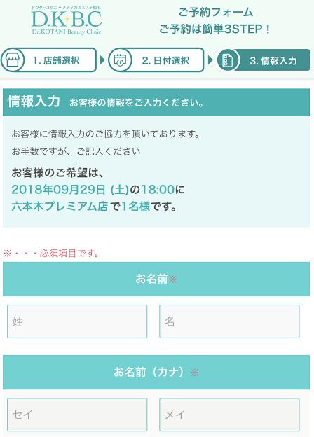f:id:yurara77:20180922125652p:plain