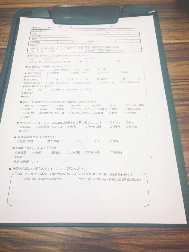 SASALAササラ脱毛サロン新宿カウンセリング