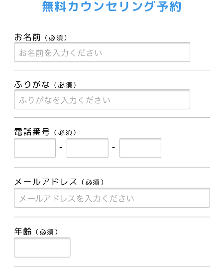 f:id:yurara77:20180923114146p:plain