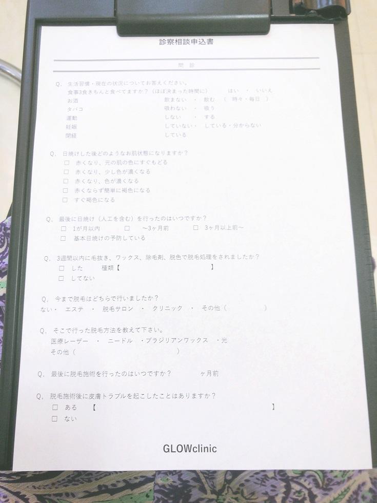 f:id:yurara77:20180923120304j:plain