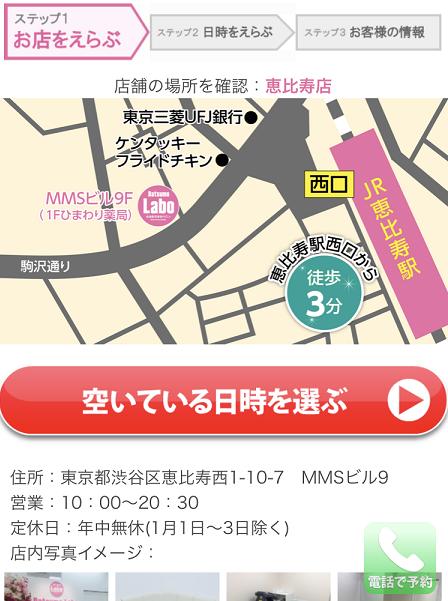 f:id:yurara77:20180923130434p:plain