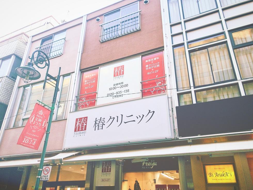 f:id:yurara77:20180923230411j:plain