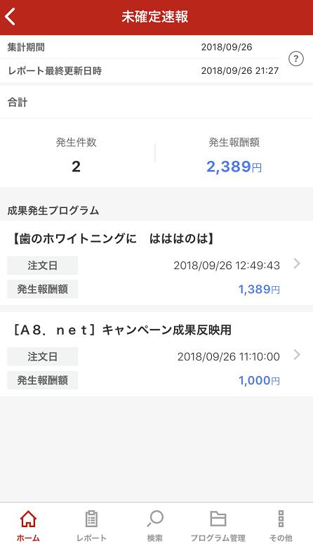 f:id:yurara77:20180927194352p:plain