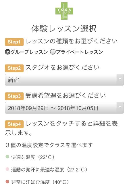 f:id:yurara77:20180929105440p:plain