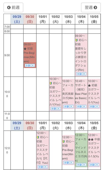 f:id:yurara77:20180929105453p:plain
