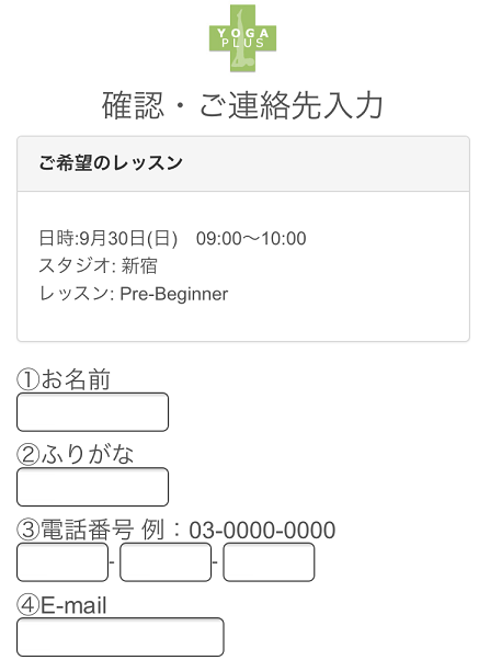 f:id:yurara77:20180929105520p:plain
