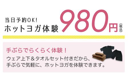 f:id:yurara77:20180929110918p:plain