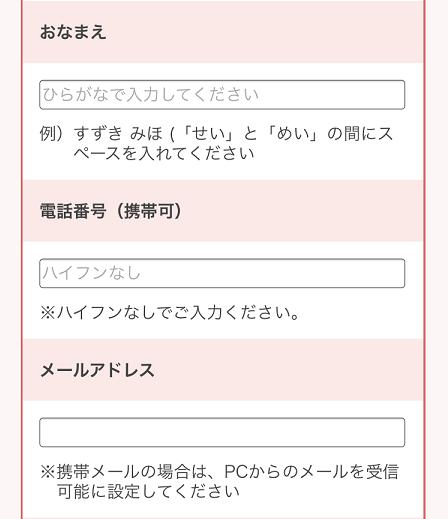 f:id:yurara77:20180929114820p:plain