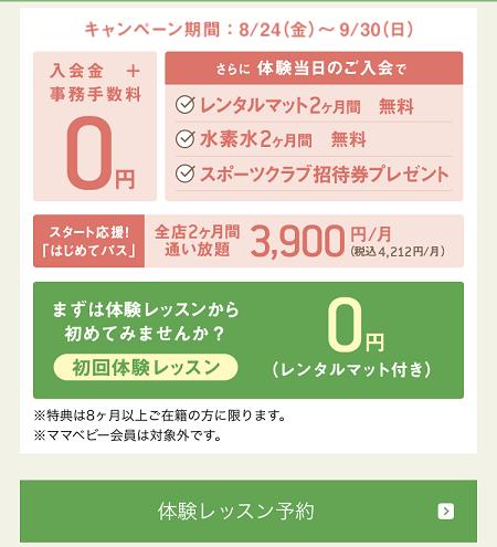 f:id:yurara77:20180929120349p:plain