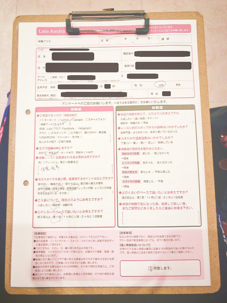 f:id:yurara77:20180930105551j:plain