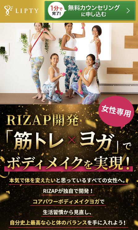f:id:yurara77:20181001233650p:plain