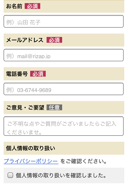 f:id:yurara77:20181001233726p:plain
