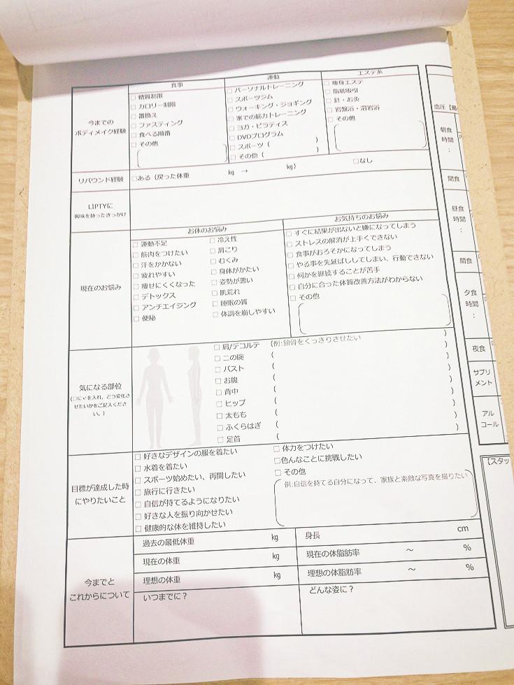 f:id:yurara77:20181002000031j:plain