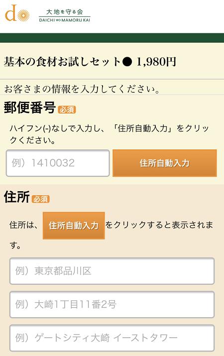 f:id:yurara77:20181003132602p:plain