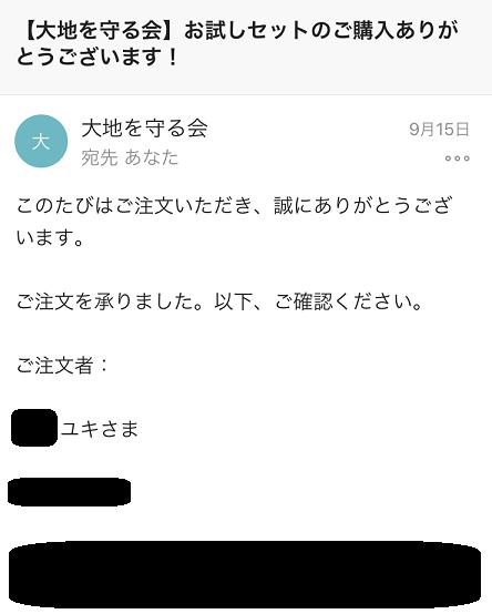 f:id:yurara77:20181003132612p:plain