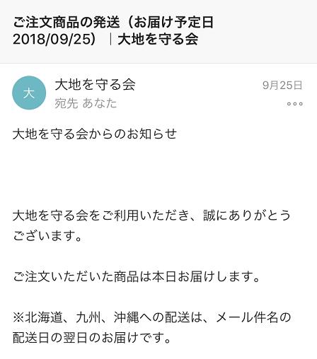 f:id:yurara77:20181003132707p:plain