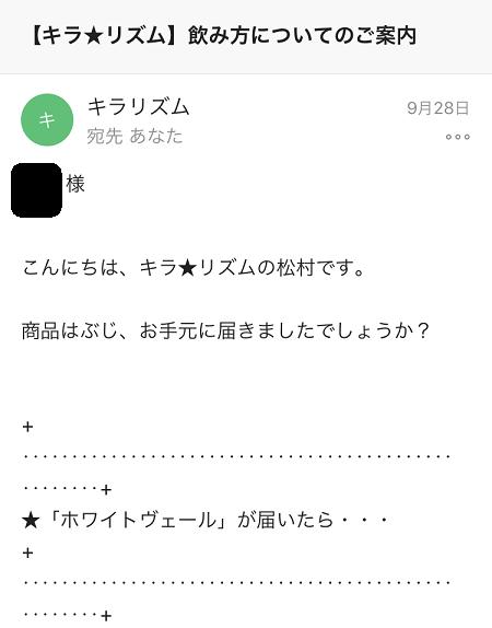f:id:yurara77:20181007160932p:plain
