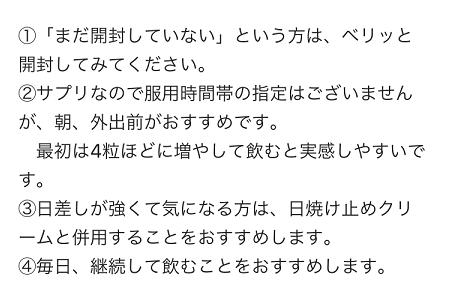 f:id:yurara77:20181007160943p:plain