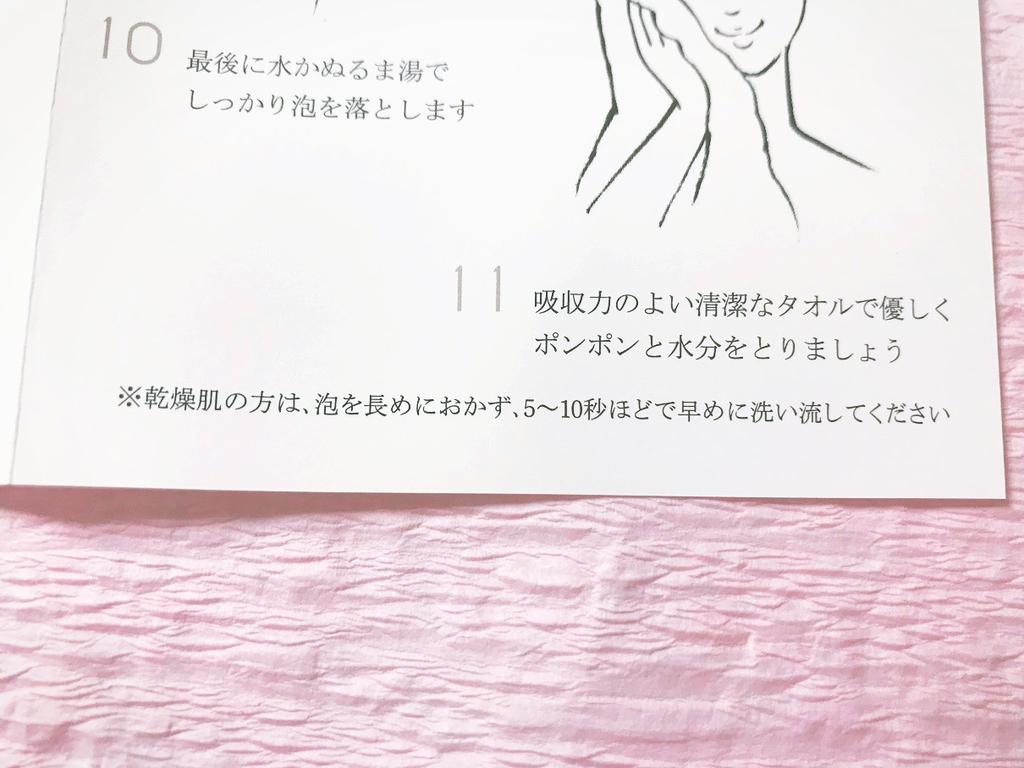f:id:yurara77:20181007235244j:plain
