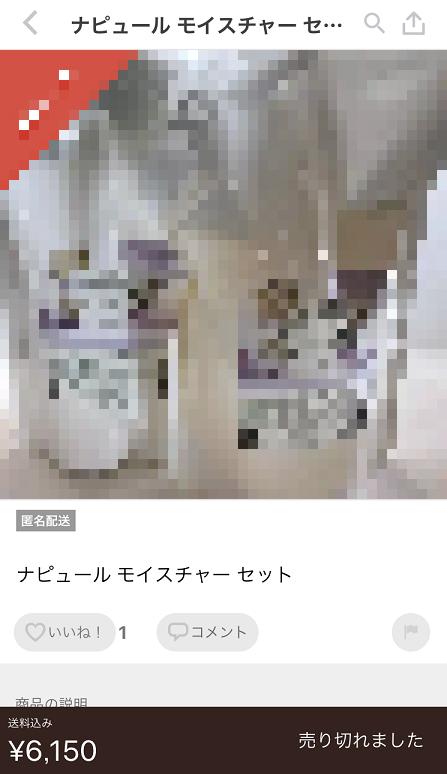 f:id:yurara77:20181012193010p:plain