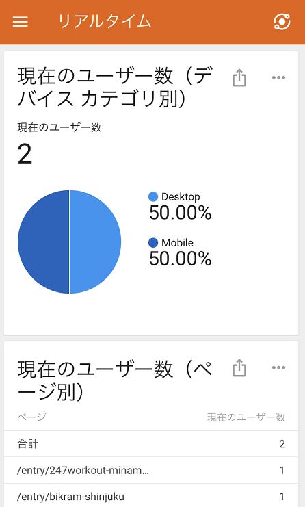 f:id:yurara77:20181017103842p:plain