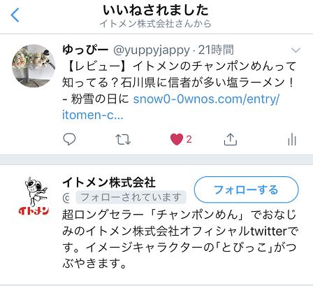 f:id:yurara77:20181018200950p:plain