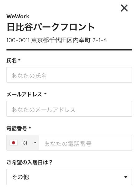 f:id:yurara77:20181025220220p:plain