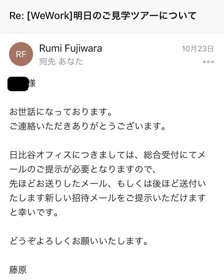 f:id:yurara77:20181025220305p:plain
