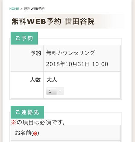 f:id:yurara77:20181028203300p:plain